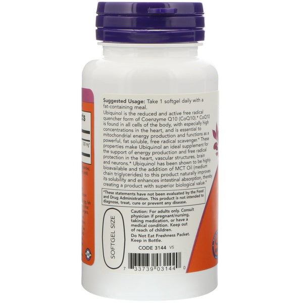 Now Foods, Ubiquinol, 200 mg, Extra Strength, 60 Softgels