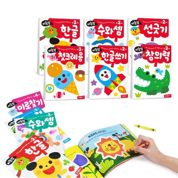 국민워크북 NEW 지능업 6권 세트(만 2 - 5세) Korean Bestseller Workbook Jineung-eob 6 Pack for Children age under 5