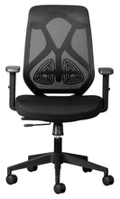 Load image into Gallery viewer, Leila ergonomic office chair with mesh backrest, adjustable arms and lumbar support