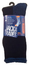JOAT Wool Outdoor Sock 6-10 (4824543854729)