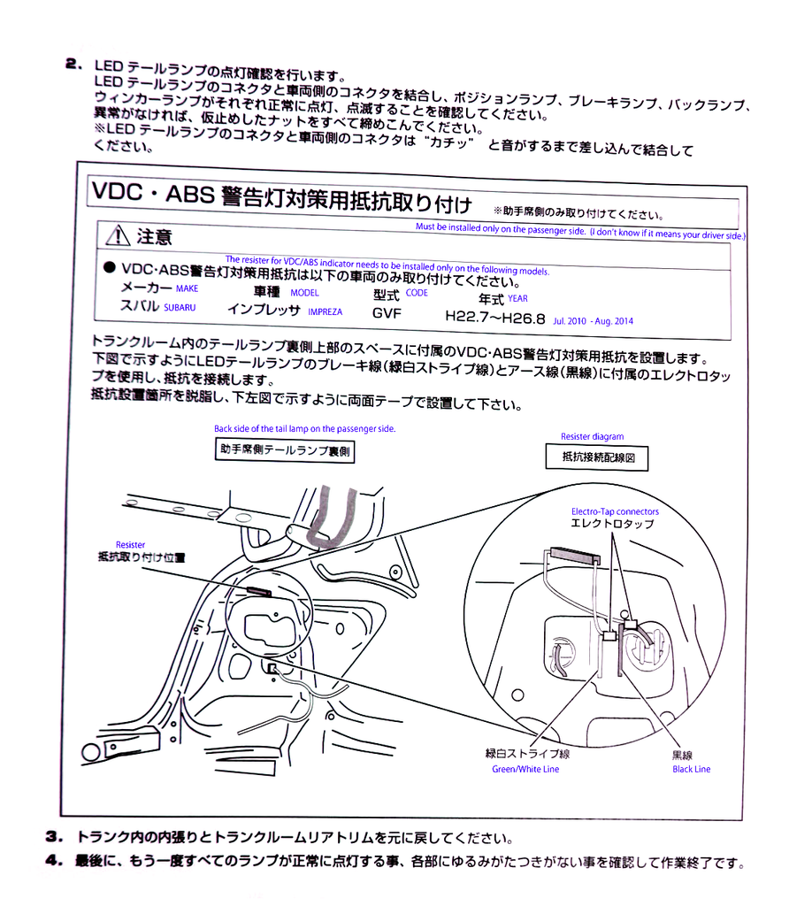 Valenti Tail Lamp Installation 2008 2014 Wrx Sti Led Outer Wiring Diagram For Lights Gv Sedan