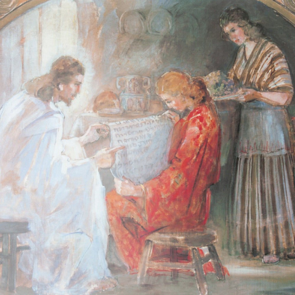 Minerva Teichert Christ At The Home Of Mary And Martha
