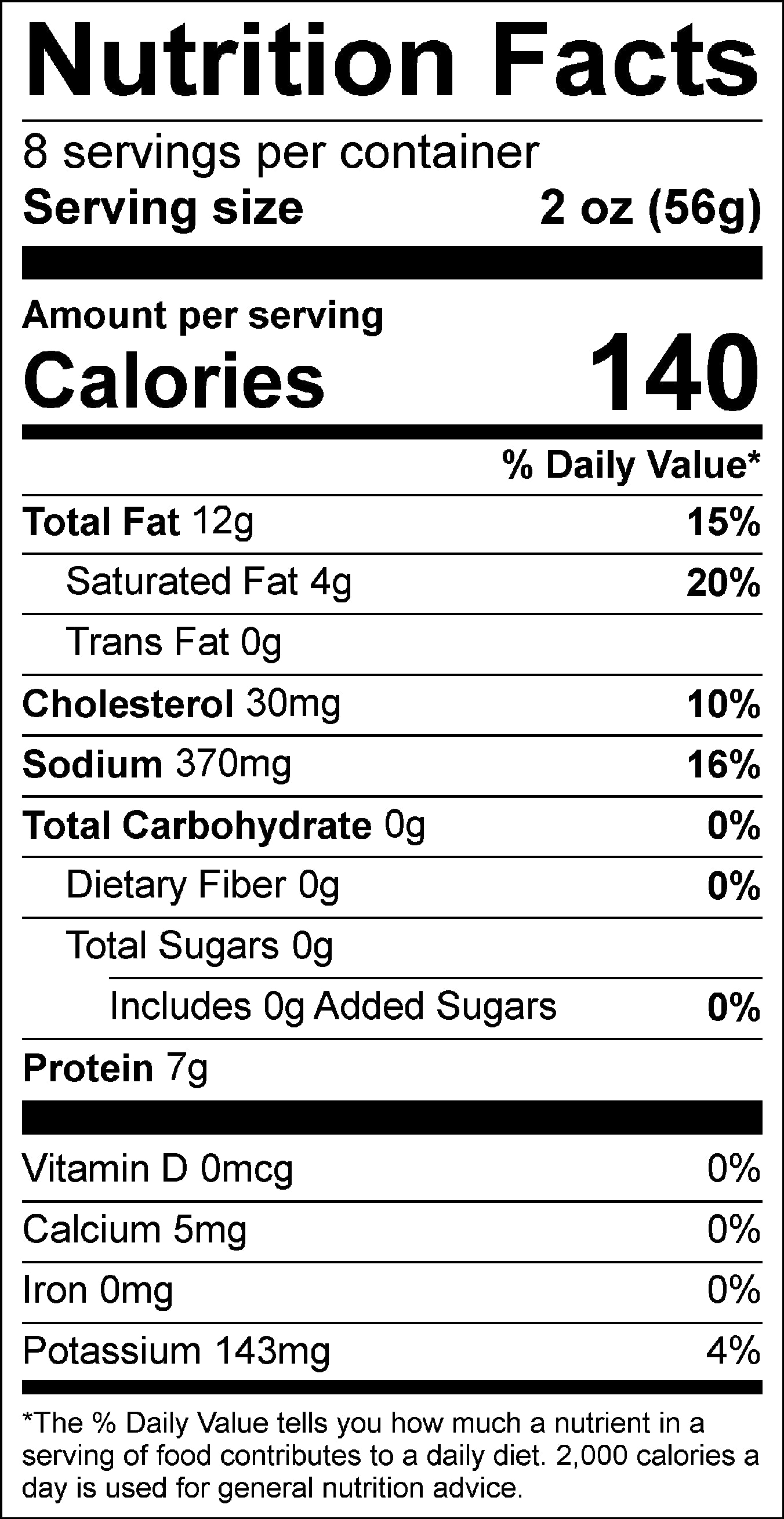 Prime Ginister Hot Dogs 1lb. // 8 Servings nutrition info