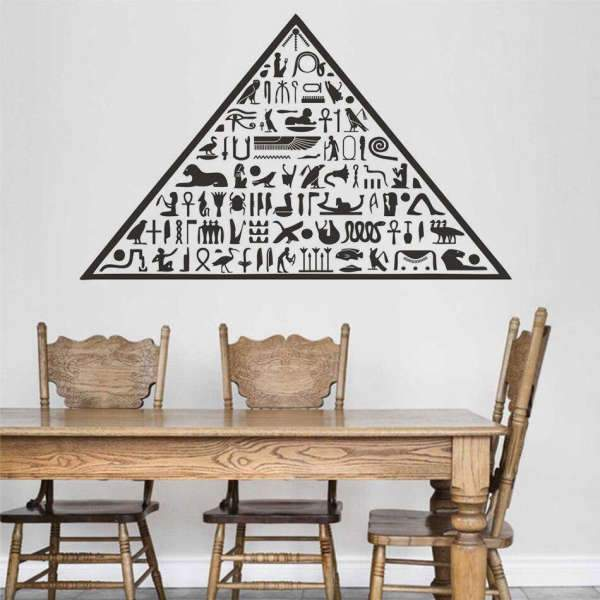 Sticker Pyramide | Egypte Antique Shop
