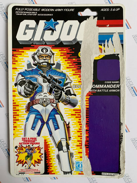 "GI Joe Full Card Back - 1987 COBRA COMMANDER v3 ""RARE Explosion Back"" - Uncut Card Back File"
