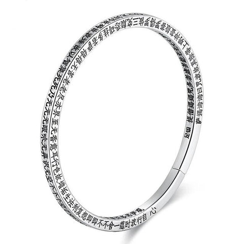 Chinese Scripture Engraved 990 Silver Bangle