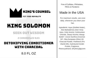 King Solomon Conditioner