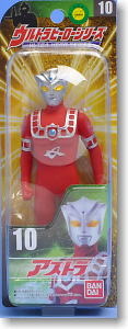 Ultraman Astra Ultra Hero Series 10