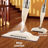 3-in-1 Spray Mop Broom Set Magic Mop Wooden Floor Flat Mops Home Cleaning Tool Household with Reusable Microfiber Pads Lazy Mop - YouCanGetGifts Store