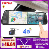 4G Car DVR 10 - YouCanGetGifts Store