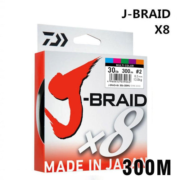 DAIWA 8 Braided Fishing Line - Length:300m/330yds, Diameter:0.2mm-0.42mm,size:30-100lb Japan PE braided line J-Braid Line - YouCanGetGifts Store