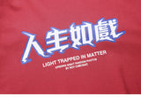 Light Matter Graphic Tee