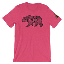 Load image into Gallery viewer, Great Smoky Mountain National Park Bear Shirt