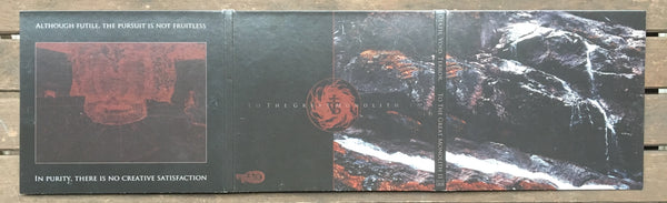 To The Great Monolith II CD