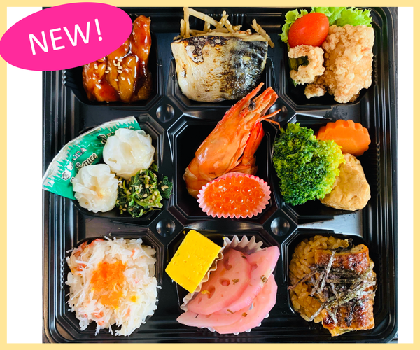 Premium 9 Seasons Bento (Order 3 days in advance)