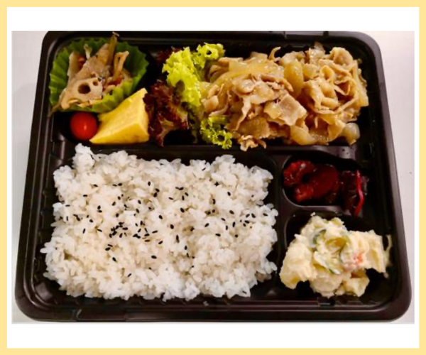 Pork Ginger Bento