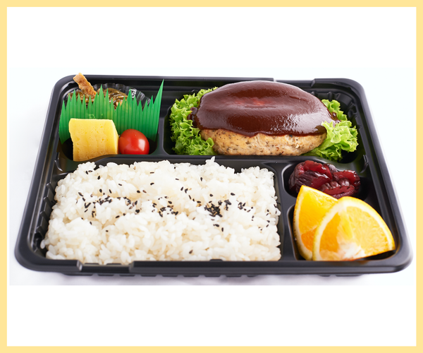Chicken Hamburg Bento