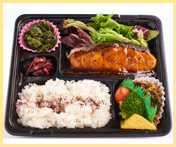 Black Pepper Salmon Bento