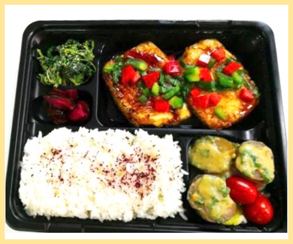 Vegetarian Tofu Steak Bento