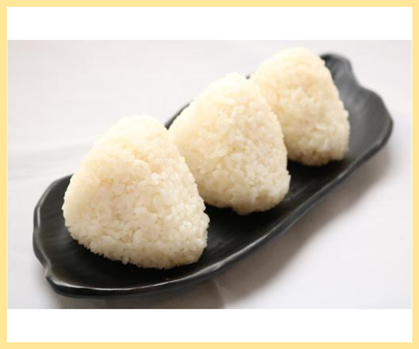 Plain Onigiri without Seaweed 1pc