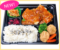 Vegetarian Mapo Tofu Steak Bento