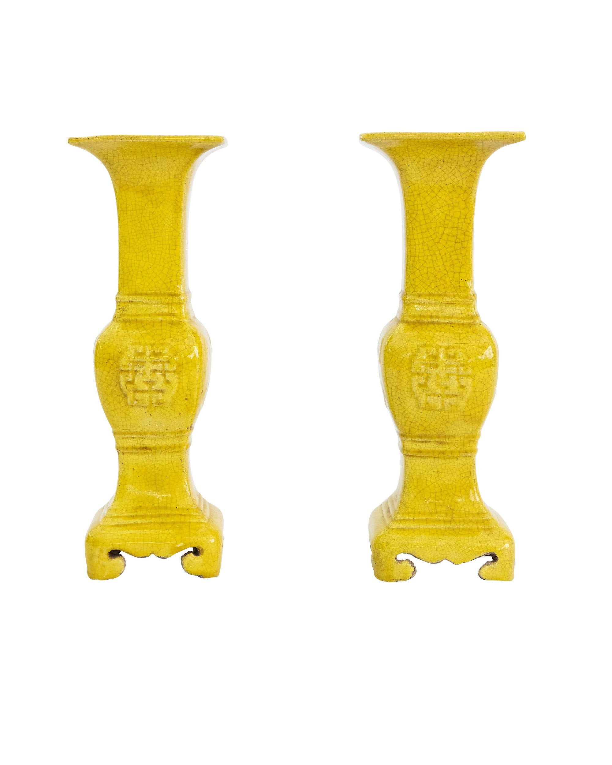 Pair of Chinese vases in yellow crackle glaze ceramic