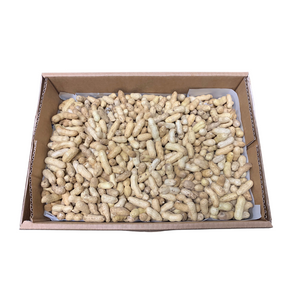 *SPECIAL* Monkey Nuts (raw) - 250g