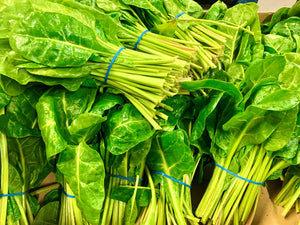 *SPECIAL* Spinach Large Leaf - 1 bunch