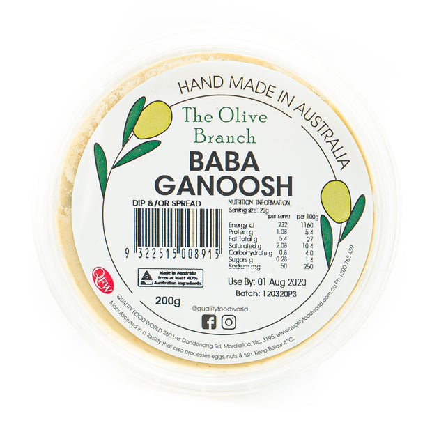 The OB Baba Ganoosh 200g