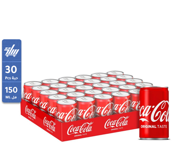 Coca-Cola Regural Can 30 x 150 ml kuwait sallah
