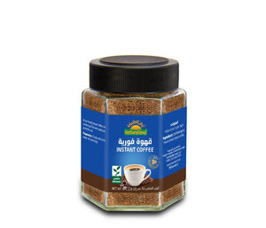 Natureland Instant Coffee 50g