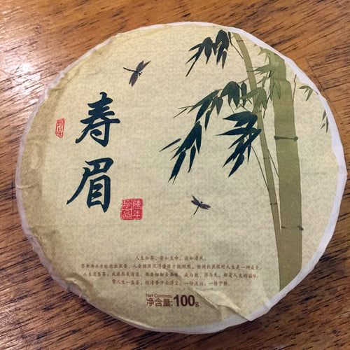 China 2013 Aged Shou Mei White  Bing Cha