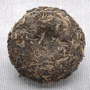 China Sweet Clarity Sheng Pu-er 2016 Bing Cha - 100g