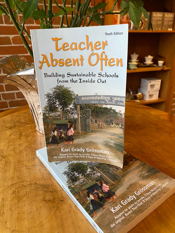 Teacher Absent Often