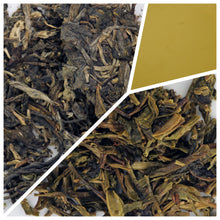 Load image into Gallery viewer, China Sweet Clarity Sheng Pu-er 2016 Bing Cha - 100g