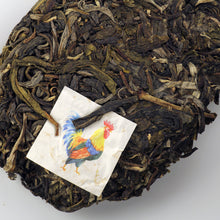 Load image into Gallery viewer, China Rooster Sheng Pu-er 2017 Bing Cha - 100g