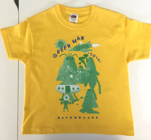GM19 | Kids T-Shirt | Sunflower