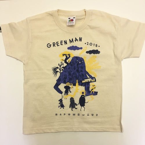 GM18 | Kids T-Shirt | Natural