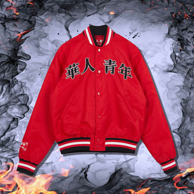 OCCUPY BASEBALL JACKET RED