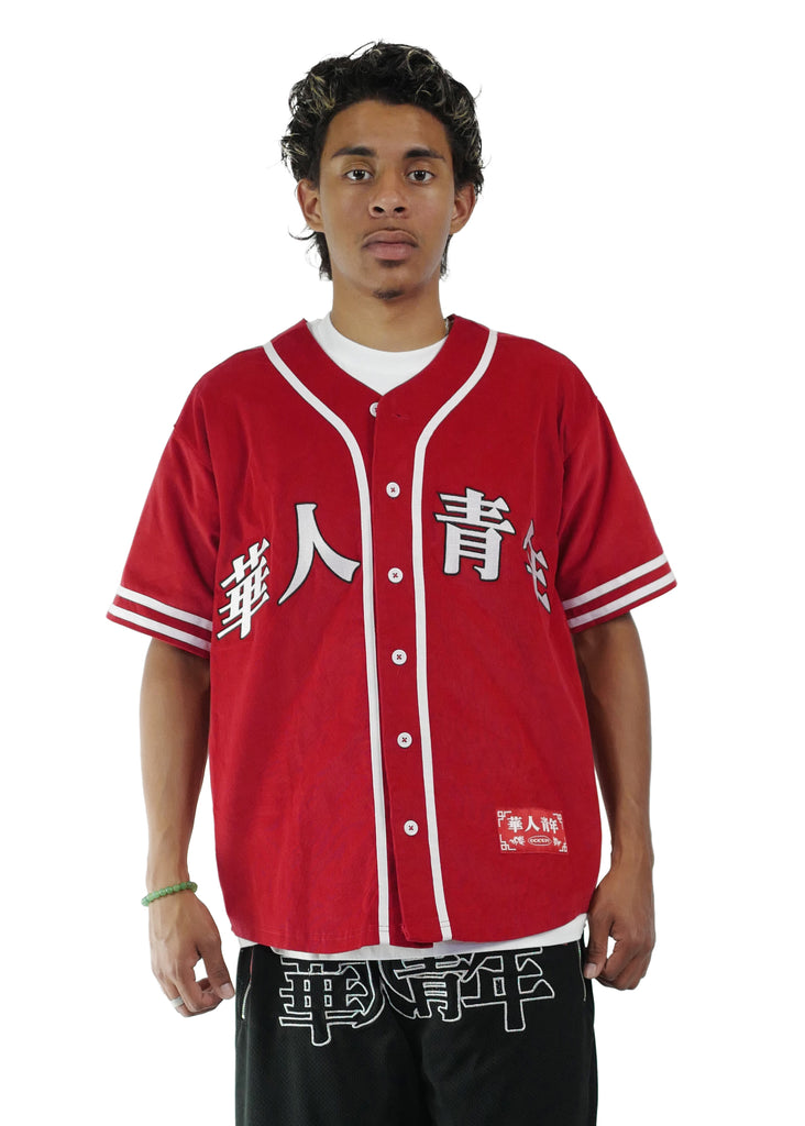 OCCUPY  CORDUROY BASEBALL JERSEY RED
