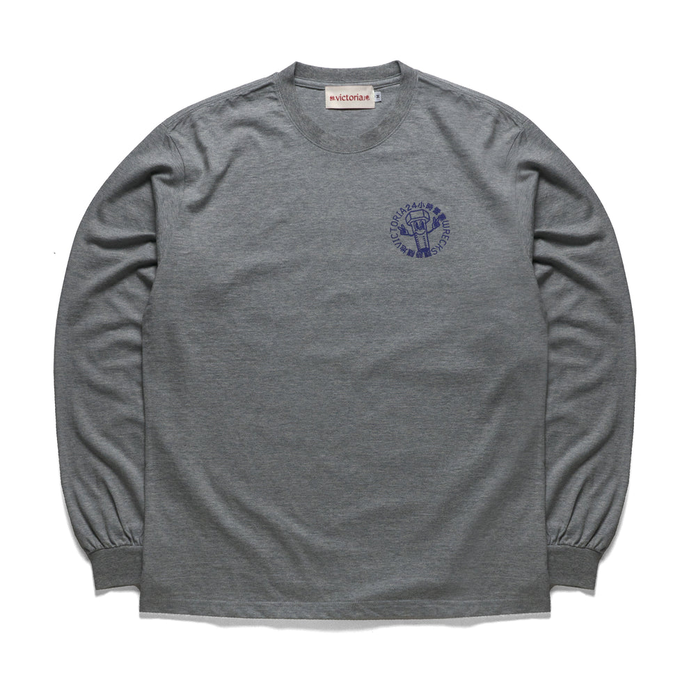 'PLEASE CALL' Longsleeve Grey
