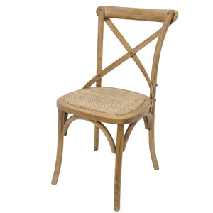 Alessia Rattan Dining Chair (Natural)