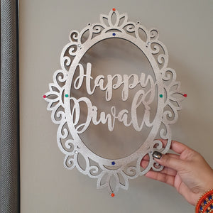 Happy Diwali Swirl Sign/Rangoli