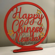 Load image into Gallery viewer, Freestanding Chinese New Year Sign with optional Tealight Holder