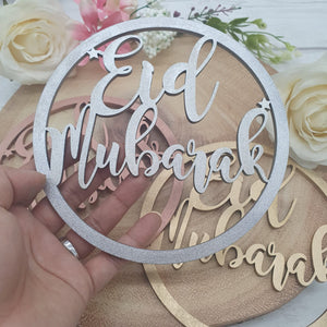 Eid Mubarak Hanging Sign