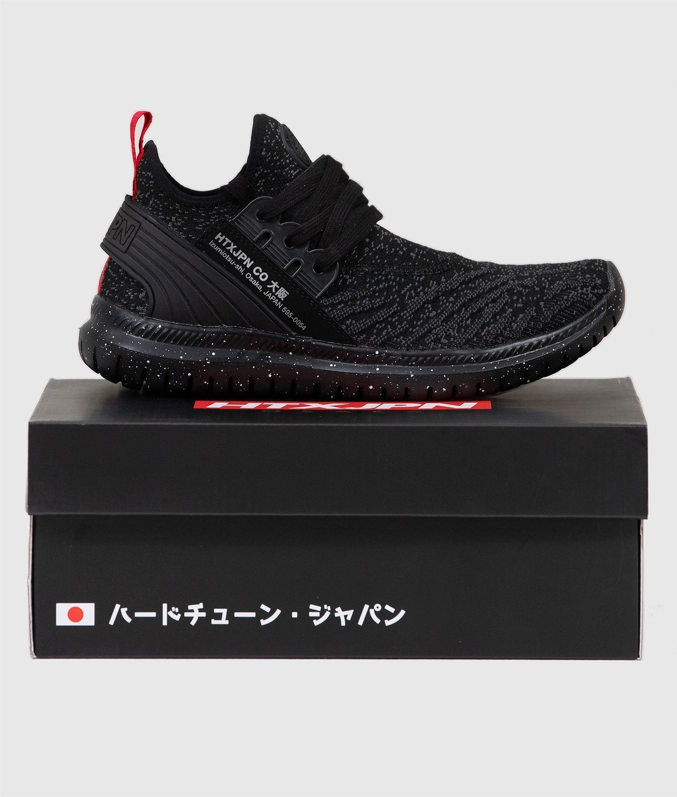 HTXJPN Osaka Apex Shoes - Midnight