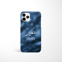 Metallic Blue with Personalised Arabic Name Phone Case