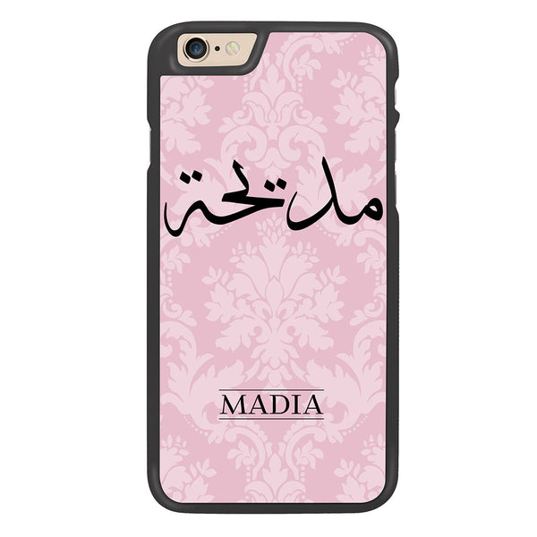 Pink / White Damask Personalized Arabic Calligraphy Text Designer Phone Case - Zing Cases