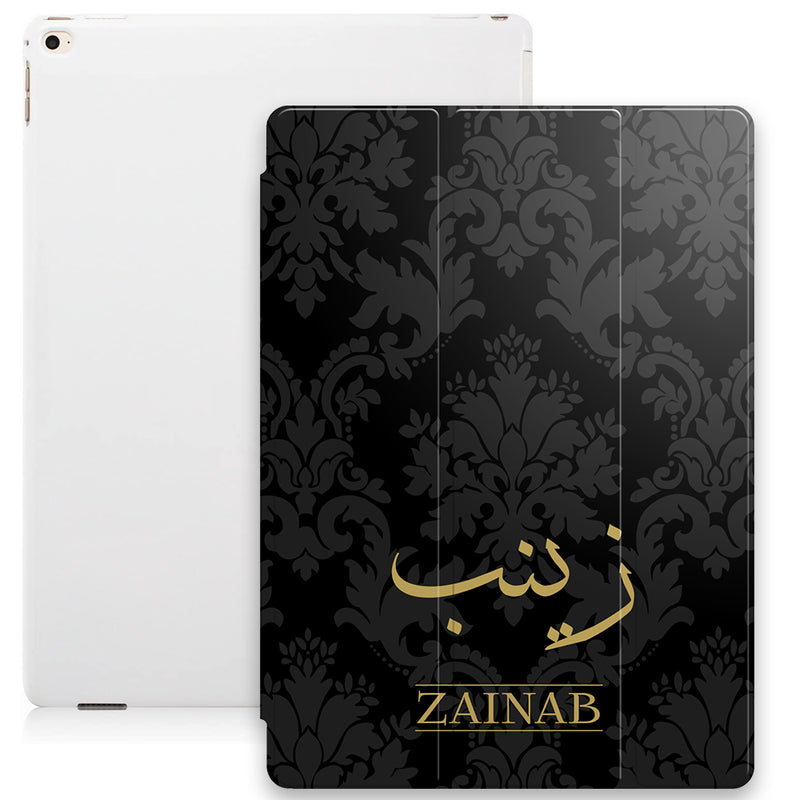 Damask Print with Personalised Arabic and English  Name Smart Case