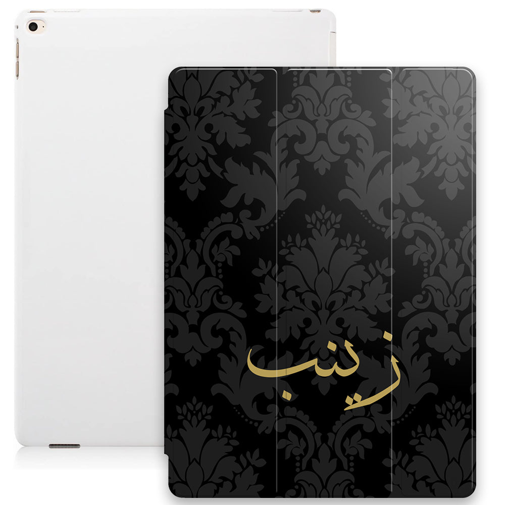Damask Print with Personalised Arabic Name Smart Case